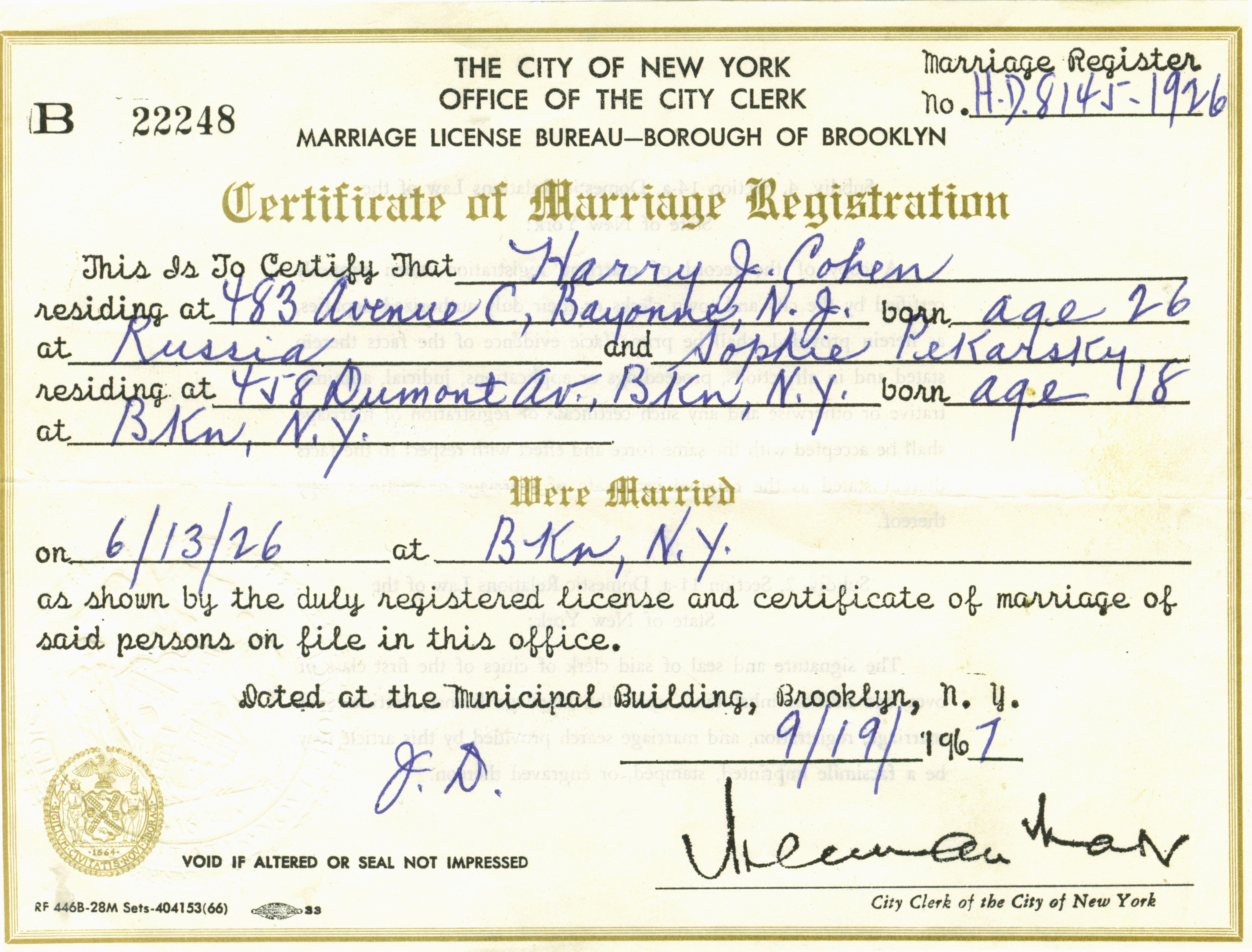 How To Get A Marriage License With Pictures: BMD Records